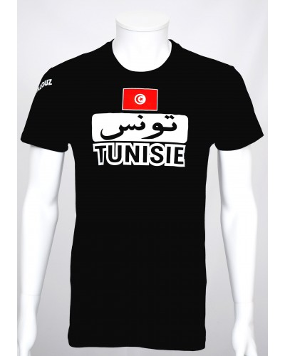 T-shirt Patriote 'Tunisie'